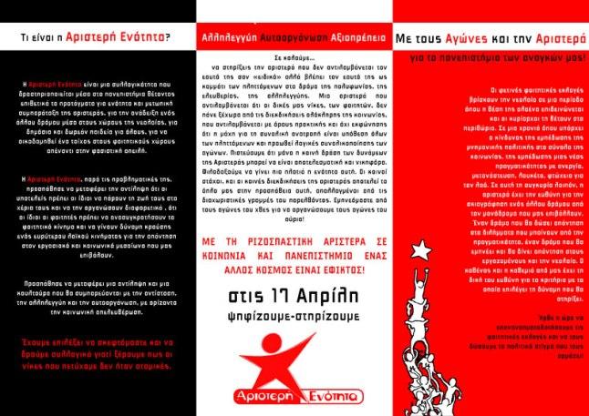 125393g-leaflet_1
